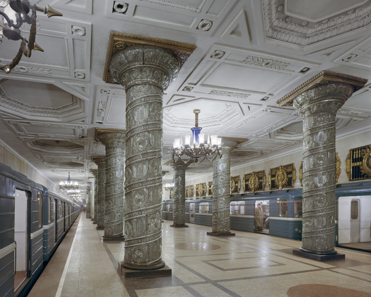 Avtovo metro station, St. Petersburg