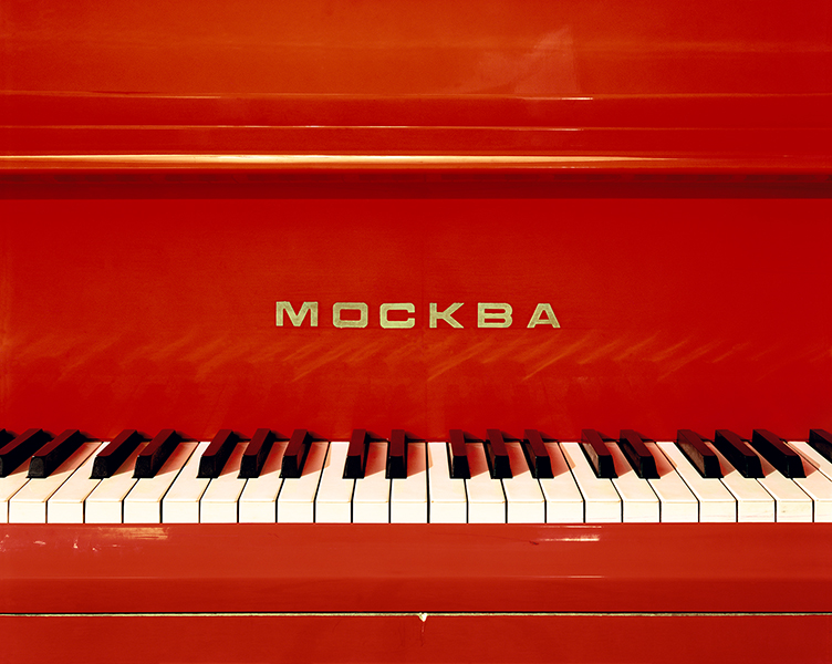 Red Piano, Camp Artek
